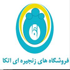 imaییسرزیرges - Customers