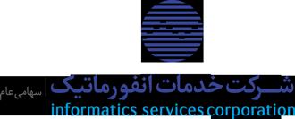 Logo Fa - همکاران