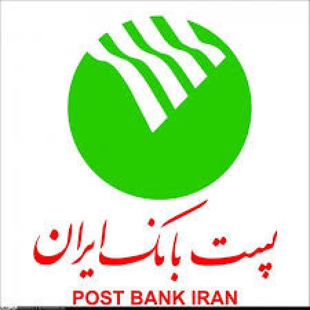 PostBank p2zp0mmbk6zw0de2g4xk1wz5w857ccsusyh0ykrz10 - Customers